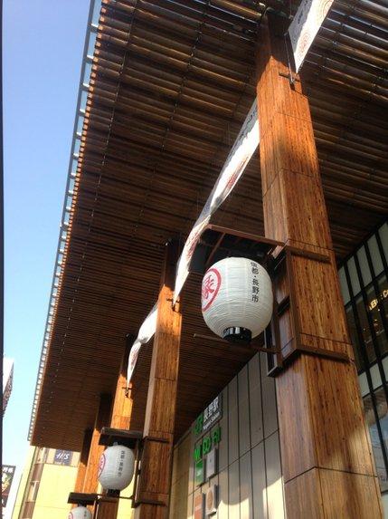 長野駅.jpg
