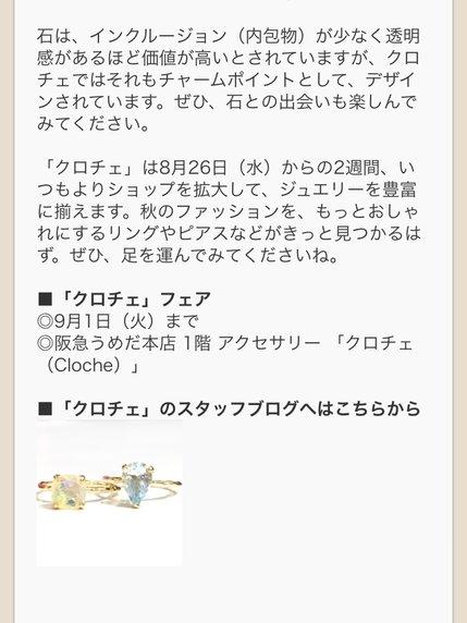 ライフスタイルニュース7.jpg