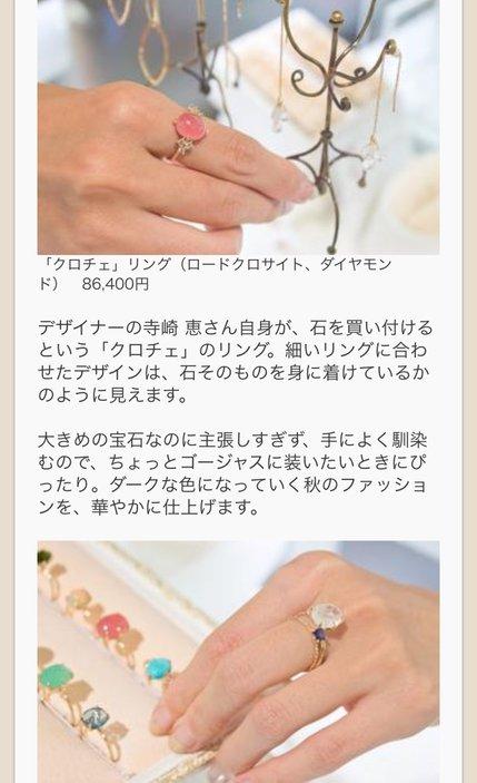 ライフスタイルニュース8.jpg