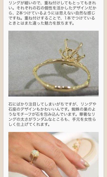 ライフスタイルニュース9.jpg