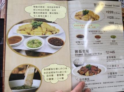 メニューお肉.JPG